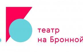 Онлайн-проект театра на Малой Бронной