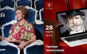 «Геликон-опера» выходит в онлайн