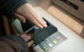 ЦБ рекомендует банкам временно перейти в режим новогодних выходных