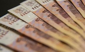ЦБ прокредитует банки, чтобы малый и средний бизнес мог брать кредиты на зарплаты сотрудникам
