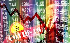 Эксперт оценил слова главы МВФ о начале рецессии мировой экономики