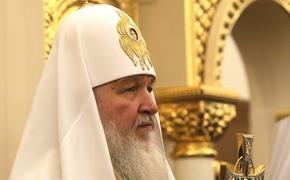 Патриарх Кирилл призвал верующих молиться об избавлении от коронавируса