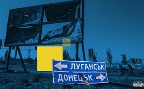 Донбасс карантинный: на фоне войны эпидемия панику не вызывает