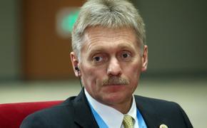 «Время такое», пресс-секретарь президента Дмитрий Песков опроверг сообщения, что он перешёл на удалённую работу