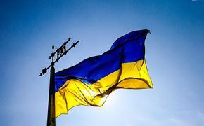 На Украине призвали не бояться госпереворота в стране