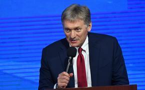 Песков перенаправил вопрос о спецпропусках в мэрию Москвы