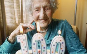 Главные секреты долгожителей