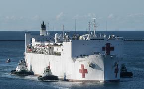 Военный корабль-госпиталь прибыл в гавань Нью-Йорка