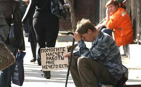 Кто получит выплаты по безработице в Москве