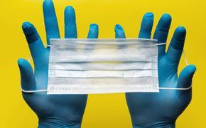 В Магаданской области для изготовления медицинских масок приобретено 83 тыс. кв.метров марли