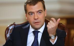 «Это угроза человеческой цивилизации», сказал Медведев в видеообращении и призвал россиян не паниковать