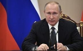 Владимир Путин удостоил наград и званий известных артистов