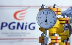 Польская нефтегазовая компания празднует победу в Стокгольмском арбитражном суде