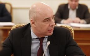 Силуанов: На борьбу с коронавирусом выделяется более 1,2% ВВП