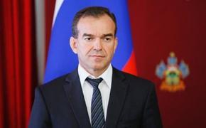 Краснодарский край стал первым регионом России, где официально введен карантин