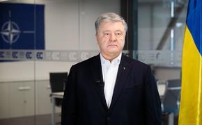 Петр Порошенко предупредил жителей Украины о «войне на четыре фронта»