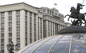 Госдума приняла закон об административных штрафах за нарушение карантина для здоровых граждан