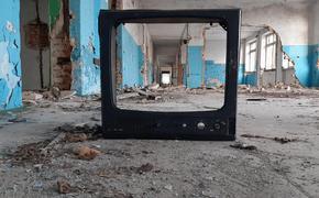 Украинские СМИ запустили новый фейк про Донецк
