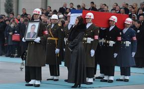 В Турции суд оставил под стражей подозреваемых в убийстве российского посла