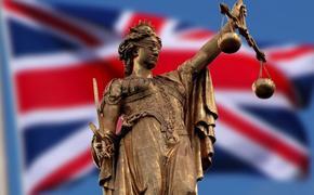 Британское правосудие – источник обогащения для супругов