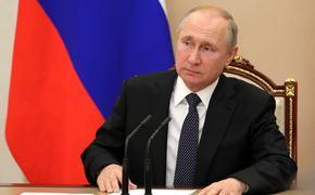 Путин наделил ФСО правом использовать боевую технику и применять физическую силу
