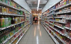 В правительстве дали оценку текущей ситуации с продуктами в России