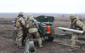 Штаб ВСУ сообщил о «жестком отпоре» в ответ на «агрессию» ополченцев Донбасса