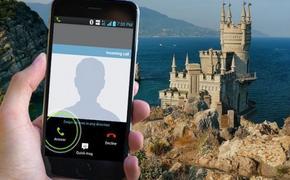 Провайдеры в Крыму: Загрузка  магистральных сетей возросла до 80%. Абоненты массово пользуются соцсетями