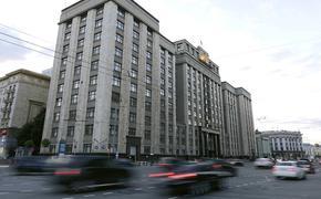 В Госдуме оценили предложение о продлении нерабочей недели: «Любой выходной - сильный удар»