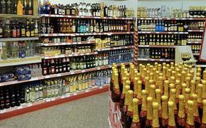Продажу алкоголя и табака ограничили в ряде регионов России на период самоизоляции
