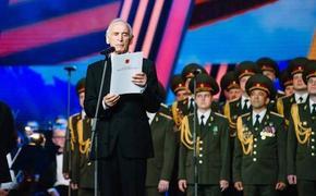 Открытый Всероссийский патриотический семейный фестиваль