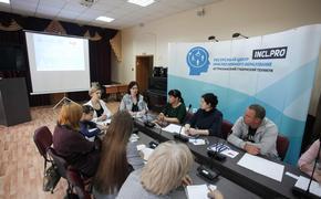 Чем занимаются сахалинские ресурсные центры