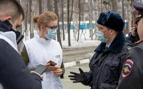 Сахалинская область присоединилась к режиму самоизоляции