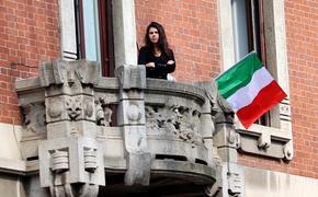 «Странные» смерти в Италии: в доме престарелых прокомментировали ситуацию