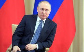 Путин продлил режим нерабочих дней из-за коронавируса до конца апреля
