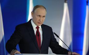 Путин не исключает возможность сокращения нерабочего периода