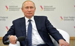 Путин поручил разработать комплекс мер по борьбе с COVID-19 в регионах, в том числе обеспечить особый порядок передвижения