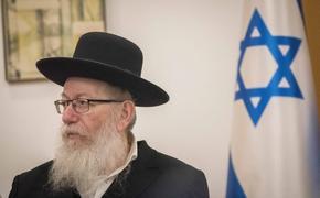 В Израиле коронавирусом  заразились  глава Минздрава и его супруга