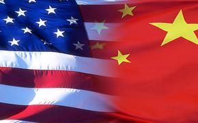 Китай не выдержал такой наглости. Дипломатия заговорила с США во весь голос