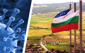 Коронавирусная ситуация в Болгарии