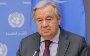 Призыв генсека ООН к прекращению боевых действий во всем мире поддержали около 70 стран