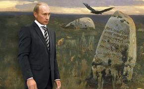 «Президент перед выбором»