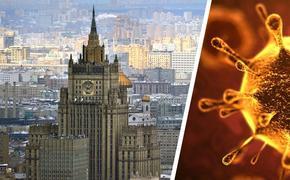 МИД РФ не может помочь оставшимся за рубежом россиянам