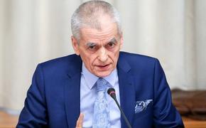 Онищенко оценил идею ограничить продажу алкоголя на время пандемии