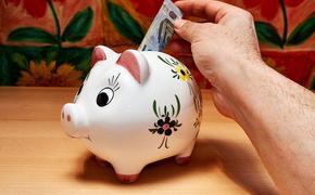 Советы экономистов, как не остаться без денег в период пандемии