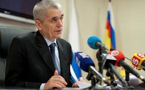 Онищенко назвал главную задачу в борьбе с коронавирусом