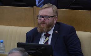 Милонов назвал КПРФ потенциальными убийцами пенсионеров