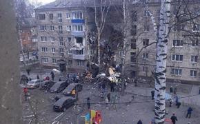 Взрыв в Орехово-Зуево: найден еще один погибший