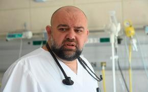 Главврач больницы в Коммунарке не ожидал такого необычного развития эпидемии в России
