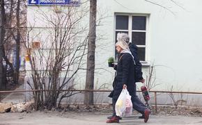 В Челябинской области зарегистрированы новые случаи заражения коронавирусом